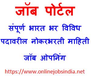 Online Jobs India