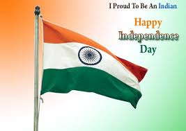 ६९ वा भारतीय स्वातंत्र्य दिन