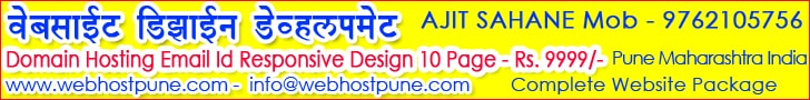 website design pune
