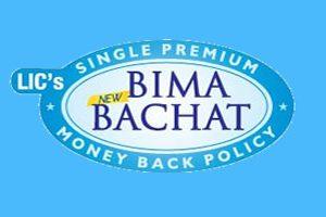 lic-new-bima-bachat-816