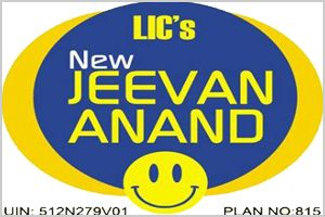 lic-new-jeevan-anand