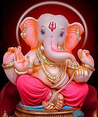 गणेश चतुर्थी / गणेशोत्सव – Ganesh Chaturthi