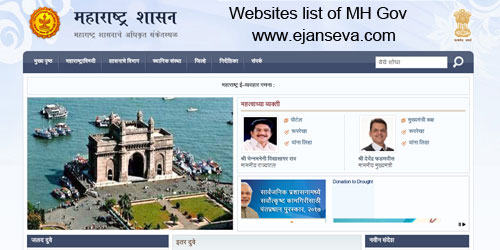 mh-gov-sites-list